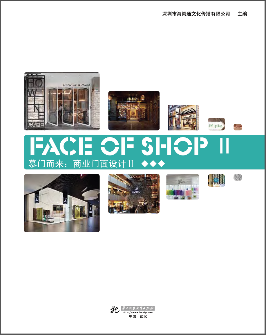FACE OF SHOP II a
